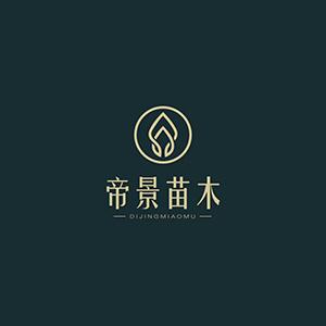 帝景苗木logo设计