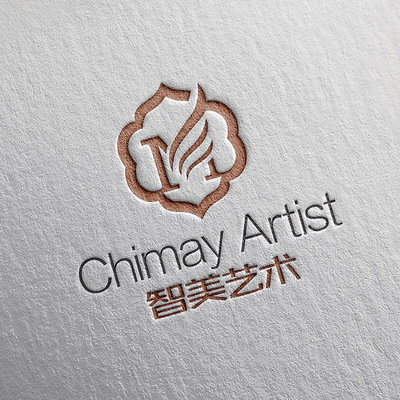 智美艺术酒店logo设计