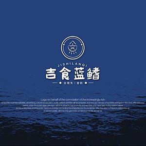 吉食蓝鳍logo设计