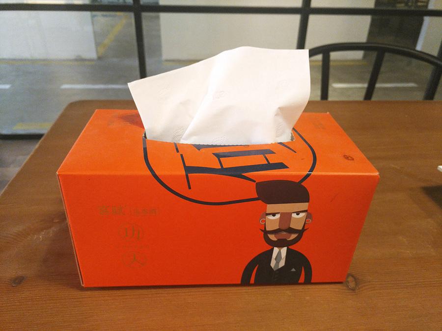 纸抽盒.jpg