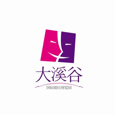 大溪谷logo设计