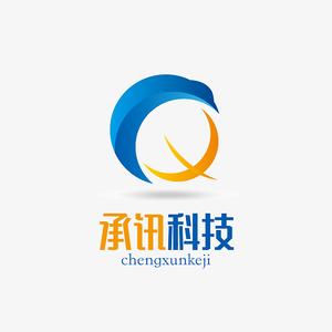 承讯科技logo设计