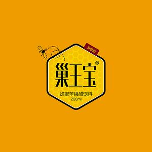 巢王宝品牌包装设计