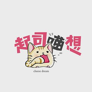 起司喵想logo设计
