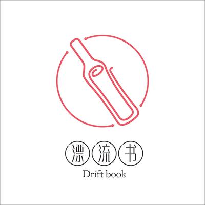 漂流书logo设计