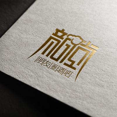 龙堂朋友圈酒吧logo设计